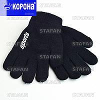 Детские шерстяные перчатки с начёсом Korona E5076-1