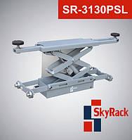 Траверса ножничная пневмогидравлическая SkyRack SR-3130PSL