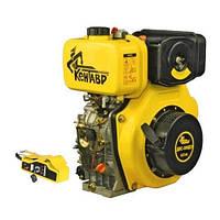 Двигатель дизельный Кентавр ДВС-300ДШЛЭ (шлиц с электростартером)