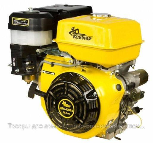 Двигатель бензиновый Кентавр ДВС-420БЭ с электростартером - Товары для дома. Оптово-розничная компания в Харькове