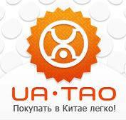 Интернет-портал Ua-Tao.com