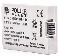 Аккумулятор PowerPlant Canon BP-110 Chip 1150mAh