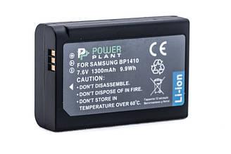 Аккумулятор PowerPlant Samsung BP1410 1300mAh