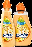 Кондиционер - смягчитель для белья Coccolino Orange Rush 1л