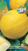 Семена Дыня Алина 0,5 г Седек