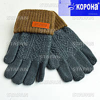 Детские шерстяные двойные перчатки с начёсом Korona E5388-1-R