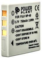 Аккумулятор PowerPlant Fuji NP-40, KLIC-7005, D-Li8/ Li-18, Samsung SB-L0737 750mAh