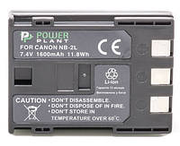 Аккумулятор PowerPlant Canon NB-2LH, NB-2L 1600mAh