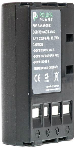 Аккумулятор PowerPlant Panasonic V610, V14 2200mAh