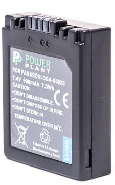 Аккумулятор PowerPlant Panasonic CGA-S002, DMW-BM7 990mAh
