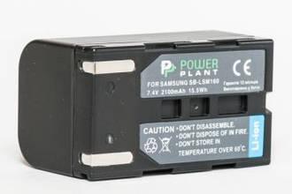 Аккумулятор PowerPlant Samsung SB-LSM160 2100mAh