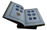 Деньги Украины книга подарочная в кожаном переплете
