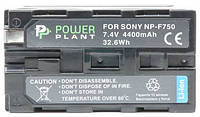 Aккумулятор PowerPlant Sony LED NP-F750 4400mAh