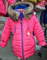"""Удлиненная зимняя куртка для девочек с меховой опушкой """"АЛЯСКА"""""""