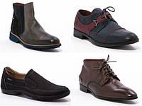 Чем мужские туфли отличаются от ботинок?