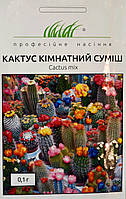 Семена Кактус комнатный смесь 0,1 г Профессиональные семена