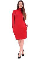 Молодежное платье-гольф красное