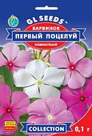 Семена Барвинок комнатный розовый Первый поцелуй 0,1 г