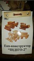 """Эко-конструктор """"Индиго-2"""" """"Бульдозер"""", """"Грузовик"""", """"Трактор"""""""