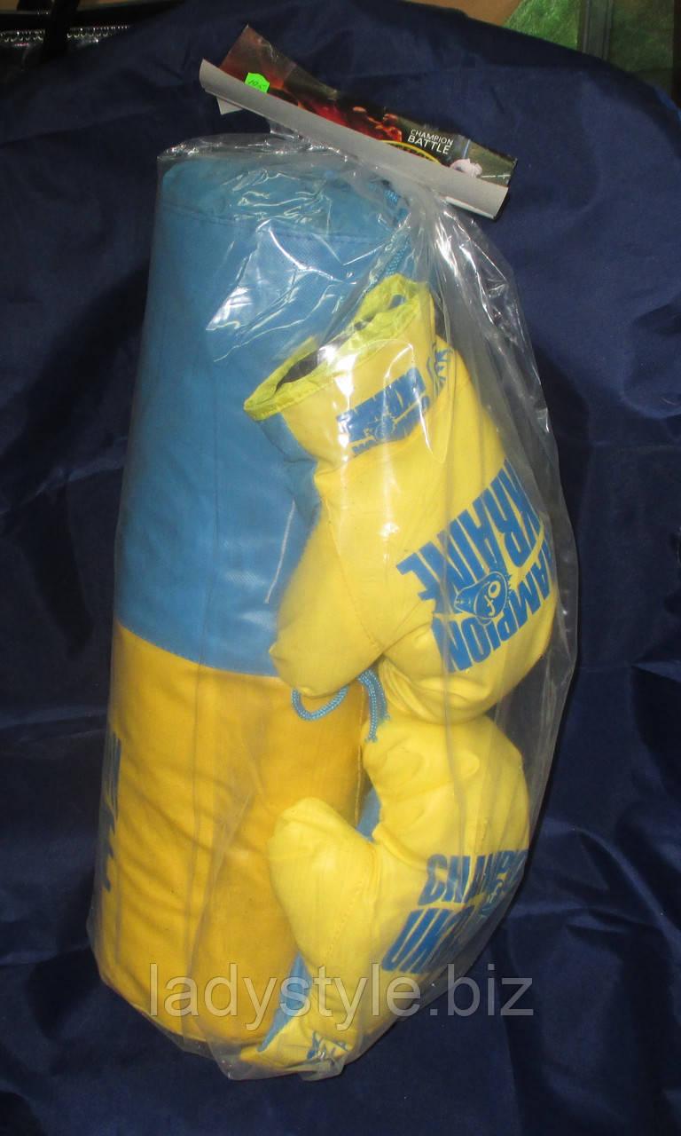 Шикарный набор для мальчугана- перчатки и боксерская груша