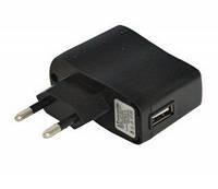 Универсальный блок питания адаптер зарядное устройство AT-500mah