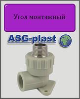 """Угол монтажный 25х1/2"""" РН ASG-plast полипропилен"""
