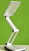 Светодиодная лампа с аккумулятором настольная Kamisafe 24 led
