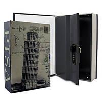Книга сейф Пизанская башня с кодом(18 см)