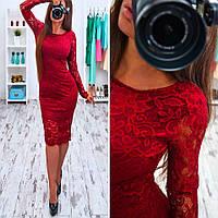 Облегающее гипюровое  платье (красное, черное, изумруд)