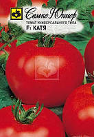 Семена Томат ультраранний Катя F1,  0,1 грамма Семко Юниор