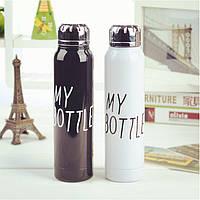 Термос My Bottle Белый 350 мл.