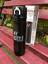 Термос My Bottle Черный 500 мл. , фото 2
