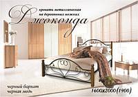 Кровать Джоконда металлическая на деревянных ножках, фото 1