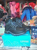 Дитячі зимові ботинки
