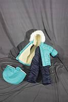 """Детский зимний комбинезон трансформер для мальчика """"Бирюзовый"""", фото 1"""