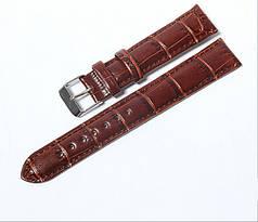 Ремешок для часов коричневый текстурный 20 мм