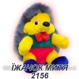 Мягкая игрушка ежик Митя (24см)