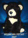 Мягкая игрушка медвеженок Потап (30см)