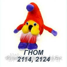 Мягкая игрушка Гном (30см)