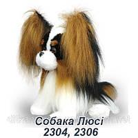 Мягкая игрушка Собака Люси (30 см.)