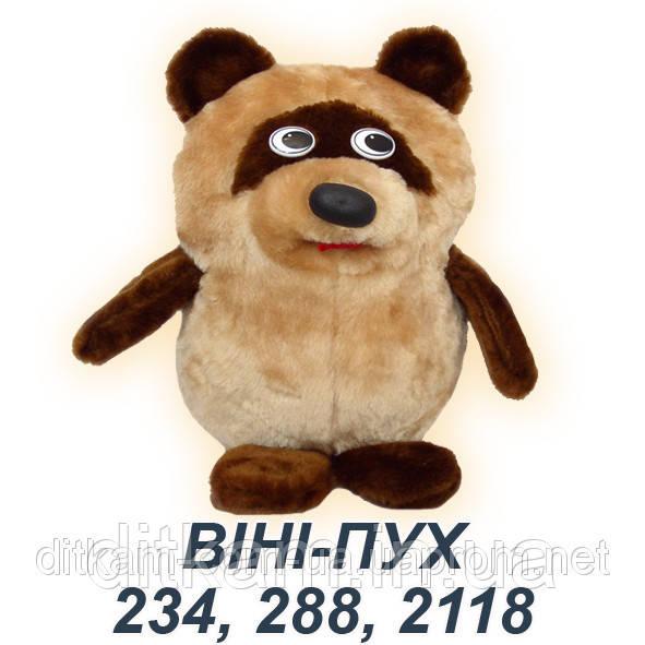 Мягкая игрушка Винни-Пух (23 см.)