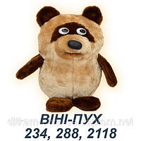 Мягкая игрушка Винни-Пух большой (70 см.)