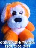 Мягкая игрушка Собака Пиф (33см)