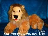 Лев мягкая игрушка (65см)