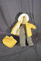 """Детский зимний комбинезон трансформер для мальчика """"Желтый"""", фото 1"""