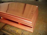 Лист медный 10х1500х600 недорого медь