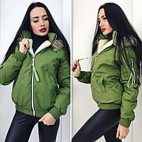 """Стильная молодежная куртка """" Аляска """" Dress Code"""