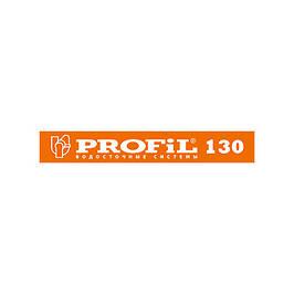 Водостічна система PROFiL 130/100 ПВХ