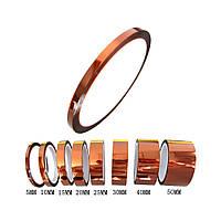 Термостойкая лента каптоновая термостойкая №26 20 mm