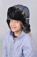Теплая детская зимняя шапка для мальчика